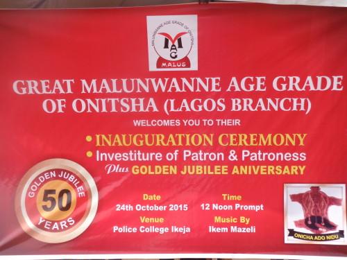 Malunwanne Age Grade 50th Anniversary (Agaba Masquerade video)