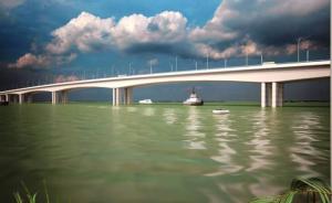 Proposed 2nd Niger bridge