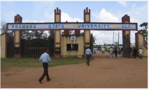 Uli Gate